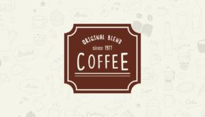 コーヒーの味について知識